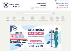 Doctor-profi.ru thumbnail