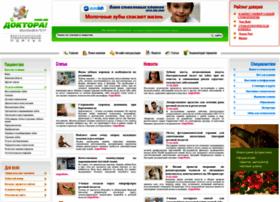 Doctora.com.ua thumbnail
