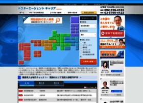 Doctoragent.jp thumbnail