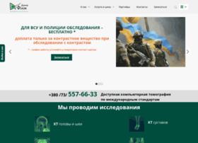 Doctorfilin.ua thumbnail