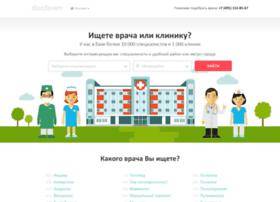 Doctown.ru thumbnail
