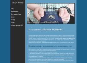 Documents-hand-ua.com thumbnail