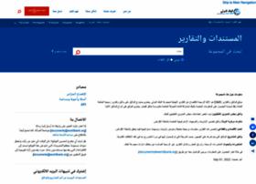 Documents.albankaldawli.org thumbnail