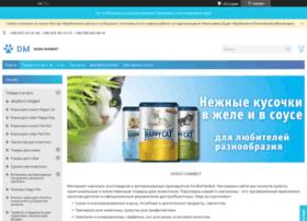 Dodomarket.com.ua thumbnail