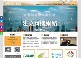 Doers.hk thumbnail