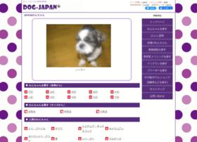 Dog-japan.mobi thumbnail