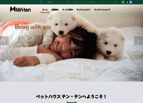 Dog-tenten.co.jp thumbnail