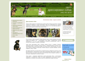 Dogclass.ru thumbnail