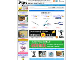 Dogoo.jp thumbnail