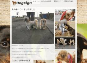 Dogsign.jp thumbnail
