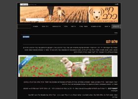 Dogslife.org.il thumbnail