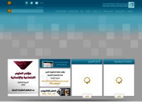 Dohainstitute.org thumbnail