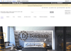 Doichman-mebel.com.ua thumbnail