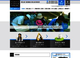 Doken-shinjuku.jp thumbnail
