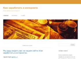 Dokhod-a.ru thumbnail