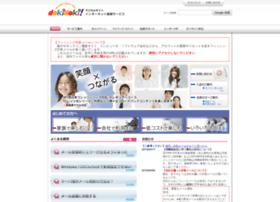 Dokidoki.ne.jp thumbnail