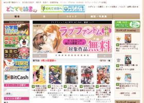 Dokodoku.jp thumbnail