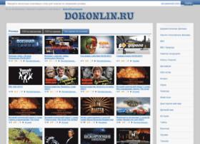 Dokonlin.site thumbnail