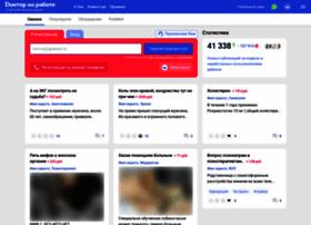 Doktornarabote.ru thumbnail