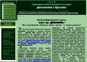 Dolgie-leta.ru thumbnail