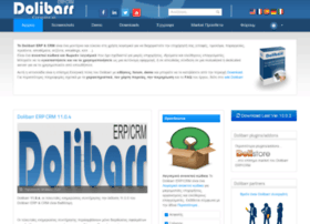 dolibarr gr at WI  Αρχική - Dolibarr ERP & CRM Open Source