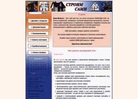 Dom-book.ru thumbnail