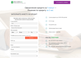 Dom-creditov.ru thumbnail