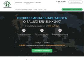 Dom-prestarelyh.ru thumbnail