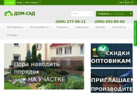 Dom-sad.dp.ua thumbnail