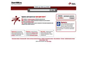 Dom1000.ru thumbnail