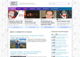 Dom2novosti.ru thumbnail