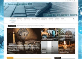 Doma-vrn.ru thumbnail