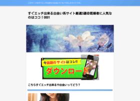 Domainslook.xyz thumbnail