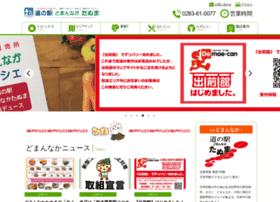 Domannaka.co.jp thumbnail