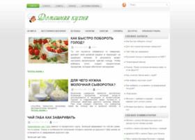 Domashnyaya-kukhnya.ru thumbnail