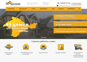 Domastroi-pro.ru thumbnail