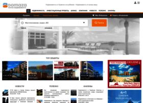 Domaza.com.ua thumbnail
