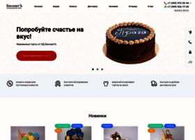 Dombiskvit.ru thumbnail