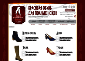 Dombotinka.ru thumbnail