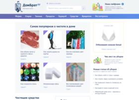 Dombrat.ru thumbnail
