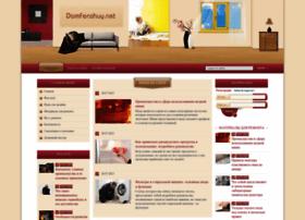 Domfenshuy.net thumbnail