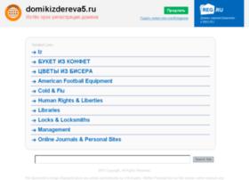 Domikizdereva5.ru thumbnail