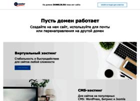 Domklik.ru thumbnail
