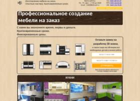 Dommebel.kiev.ua thumbnail