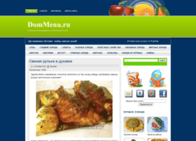Dommenu.ru thumbnail