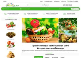 Dommik.com.ua thumbnail