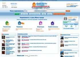 Domnaru.ru thumbnail
