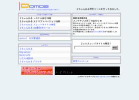 Domo2.net thumbnail