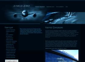Domodedovo-airport.net thumbnail