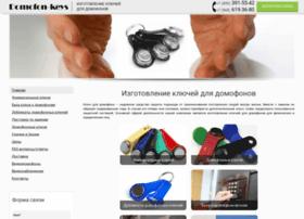 Domofon-keys.ru thumbnail